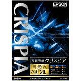 KA320SCKR【】 エプソン A3 写真用紙(高光沢・20枚) CRISPIA クリスピア [KA320SCKR]【返品種別A】【RCP】