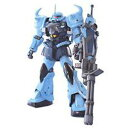 1/100 MG MS-07B3 グフカスタム (機動戦士ガンダム 第08MS小隊) 【税込】 バンダイ [グフカスタム]【返品種別B】【RCP】