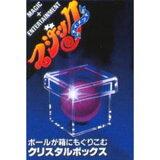 クリスタルボックス 【】 テンヨー [クリスタル ボックス]【返品種別B】【RCP】