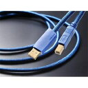 GT2 USB-B/1.2m【税込】 フルテック ハイエンドオーディオグレードUSBケーブル 【A】タイプコネクターオス⇔【B】タイプコネクターオス (1.2m) [GT2USBB12M]【返品種別A】【送料無料】【smtb-k】【w2】