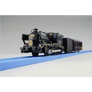 プラレール S-51 8620形蒸気機関車 SL人吉号 タカラトミー [プラ S51 SLヒトヨシゴウ]【返品種別B】