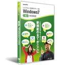 Windows7 映像講座 〜 これで安心!新機能サポート編【税込】 パソコンソフト ウォンツ 【返品種別A】【送料無料】【RCP】