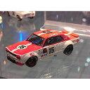 1/43 ニッサン スカイライン GT-R KPGC 10 レーシング 1973年 #15 レッド【44138】 【税込】 EBBRO [EB 44138 ニッ...