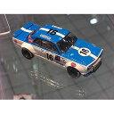 1/43 ニッサン スカイライン GT-R KPGC 10 レーシング 1973年 #16 ブルー【44139】 【税込】 EBBRO [EB 44139 ニッ...