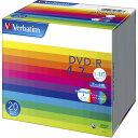 DHR47JP20V1【税込】 バーベイタム データ用16倍速対応DVD-R20枚パック ホワイトプリンタブル [DHR47JP20V1バベイタム]【返品種別A...