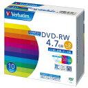 DHW47NDP10V1 バーベイタム データ用2倍速対応DVD-RW 10枚パック ホワイトプリンタブル [DHW47NDP10V1バベイタ]【返品種別A】