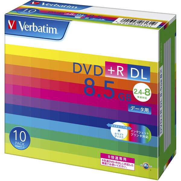DTR85HP10V1 バーベイタム データ用8倍速対応DVD+R DL 10枚パック 片面8.5GB ホワイトプリンタブル