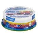DTR85HP25V1 バーベイタム データ用8倍速対応DVD+R DL 25枚パック 片面8.5GB ホワイトプリンタブル [DTR85HP25V1バベイタム]【返品種..