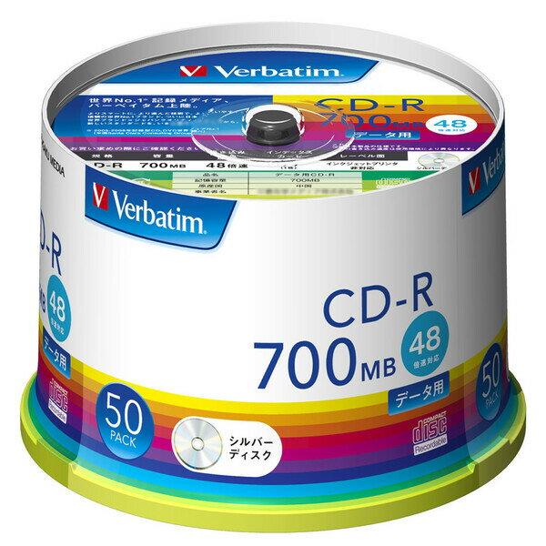 SR80FC50V1 バーベイタム データ用48...の商品画像