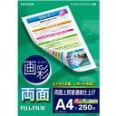 RHKA4250【税込】 富士フイルム 上質普通紙(両面印刷) A4 250枚 [RHKA4250]【返品種別A】【RCP】