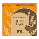 ショッピングホームベーカリー SD-MIX51A パナソニック ホームベーカリー用パンミックス Panasonic 食パンミックス(1.5斤用) [SDMIX51A]