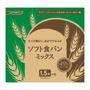 SD-MIX57A パナソニック ホームベーカリー用パンミックス Panasonic ソフト食パンミックス(1.5斤用)