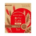 SD-MIX35A パナソニック ホームベーカリー用パンミックス【早焼きコース用】 Panasonic 食パンスウィート