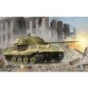 """1/35 ドイツ軍 E-75 重戦車""""ティーガーII C型""""【01538】 【税込】 トランペッター [TR01538 E-75""""ティー]【返品種別B】【RCP】"""