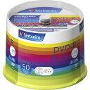 DHR47J50V1 バーベイタム データ用16倍速対応DVD-R 50枚パック 4.7GB シルバーレーベル