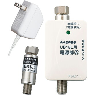 UB18L-P mass production terrestrial digital booster