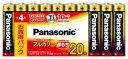 LR03XJ/20SW【税込】 パナソニック アルカリ乾電池単4形 20本パック Panasonic [LR03XJ20SW]【返品種別A】【RCP】