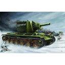 1/35 ソビエト軍 KV-2重戦車 先行量産型【00311】 トランペッター