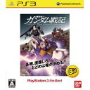 【PS3】機動戦士ガンダム戦記 PlayStation 3 the Best 【税込】 バンダイナムコゲームス [BLJS50015]【返品種別B】【RCP】