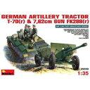 1/35 ドイツ軍 T-70(r)&76.2mm野戦砲【MA35039】 【税込】 ミニアート [MA 35039 GERMAN T-70(r)]【返品種別B】【送料無料】【RCP】