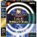 FHC66ED-LE-SHG【税込】 NEC 20形+27形スリム蛍光灯 昼光色 LifeE ホタルックスリム [FHC66EDLESHG]【返品種別A】【RCP】