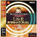 FHC86EL-LE-SHG NEC 27形 34形丸形スリム蛍光灯 電球色 LifeE ホタルックスリム