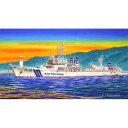 1/700 スカイウェーブ 海上保安庁えりも型巡視艦 PL-06 くりこま【J34】 ピットロード [PT J34クリコマ]【返品種別B】