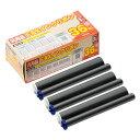FXS36SH-3【税込】 MCO FAXインクリボン ギヤ付きタイプ(3本入) シャープ汎用品 ミヨシ [FXS36SH3]【返品種別A】【RCP】