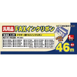 FXS46BR-1 MCO FAXインクリボン(...の商品画像