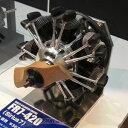 RC大型スケール機用エンジン OS FR7-420(SIRIUS 7)星型7気筒エンジン【37010】 【税込】 O.S.小川精機 [OS 37010 FR7-420]【返品種別B】【送料無料】【1201_flash】
