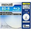 BR25PPLWPB.10S【税込】 マクセル データ用 4倍速対応BD-R 10枚パック 25GB ホワイトプリンタブル maxell Plain style [BR25PPLWPB1..