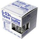 G-03n newスペアボトル in レシピBOX【86016】 【税込】 ガイアノーツ [GN G-03nスペアボトル]【返品種別B】【RCP】
