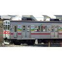 [鉄道模型]グリーンマックス GREENMAX 【再生産】(Nゲージ) 1102T 東急8500系TOQ-BOX 4両編成トータルセット(動力付き)(塗装済みキット) 【税込】 [GM 1102T トウキュウ8500TOQ トータル]【返品種別B】【送料無料】【RCP】