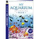 爆発的1480シリーズ ベストセレクション マイアクアリウム-海水魚- アンバランス 【返品種別B】