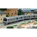[鉄道模型]カトー KATO 【再生産】(Nゲージ) 10-843 E217系 横須賀線・総武線(新