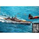 【Joshinは平成20/22年度製品安全対策優良企業 連続受賞・プライバシーマーク取得企業】1/700 英国海軍レナウン級 巡洋戦艦 レパルス1941 クレーン用エッチング付【W123E】 【税込】 ピットロード [PTW123E エイコク ジュンヨウ レパルスE]【返品種別B】