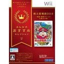 【Wii】みんなのおすすめセレクション 桃太郎電鉄