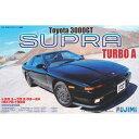 1/24 インチアップシリーズ No.25 トヨタ スープラ3.0 ターボA 1987【ID-25】 フジミ