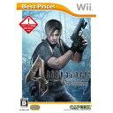 【Wii】バイオハザード 4 Wii edition Best Price! 【税込】 カプコン [RVL-P-RB4Jバイオハザ-ド]【返品種別B】【RCP】