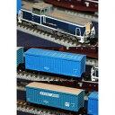 [鉄道模型]トミックス TOMIX (Nゲージ) 92404 DE10・ワム80000形貨物列車セット 【税込】 [トミックス 92404]【返品種別B】【送料無料】【RCP】