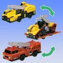 VooV(ブーブ) 【VM02】UDトラックス クレーン車(KK31H) ~ はしご車 (P-AZ30D) 【税込】 バンダイ [VM02UDトラックスハシゴシャ]【返品種別B】【RCP】