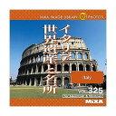 MIXA IMAGE LIBRARY Vol.325 イタリア世界遺産と名所【税込】 マイザ 【返品種別A】【送料無料】【RCP】