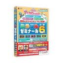 media5 ミラクルゼミナール 小学6年生 メディアファイブ 【返品種別A】