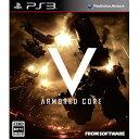 【特典付】【PS3】ARMORED CORE V(アーマード・コア・ファイブ) 【税込】 フロム・