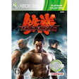 【Xbox 360】鉄拳6 プラチナコレクション 【税込】 バンダイナムコゲームス [ZFW-00005テツケン6]【返品種別B】【送料無料】【RCP】