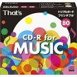 CDRA80WWY10ST【税込】 That's 音楽用CD-R80分 10枚パック ホワイトプリンタブル [CDRA80WWY10ST]【返品種別A】【RCP】