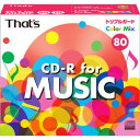 CDRA80C5Y10ST【税込】 That's 音楽用CD-R80分 10枚パック カラーレーベル [CDRA80C5Y10ST]【返品種別A】【RCP】