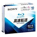 10BNR1DCPS6【税込】 ソニー データ用 6倍速対応BD-R 10枚パック 25GB ホワイトプリンタブル SONY [10BNR1DCPS6]【返品種別A】【RCP】