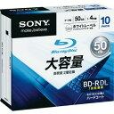 10BNR2DCPS4【税込】 ソニー データ用 4倍速対応BD-R DL 10枚パック 50GB ホワイトプリンタブル SONY [10BNR2DCPS4]【返品種別A】【RCP】