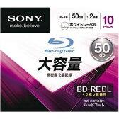 10BNE2DCPS2【税込】 ソニー データ用 2倍速対応BD-RE DL 10枚パック 50GB ホワイトプリンタブル SONY [10BNE2DCPS2]【返品種別A】【RCP】